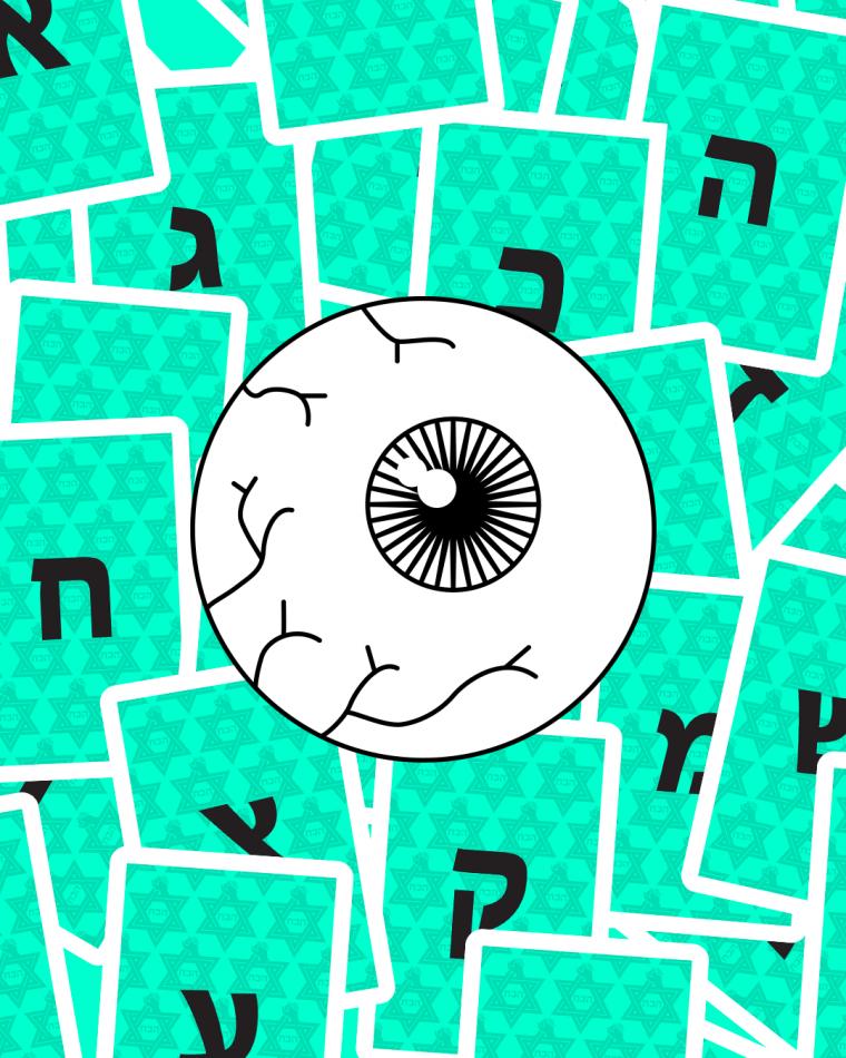 Elementarz HaKoach, czyli karty do gry